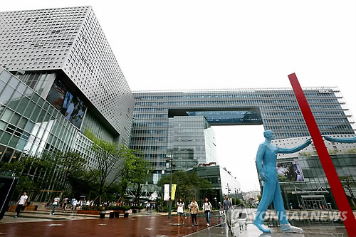 서울 마포구 상암동에 위치한 MBC. 연합뉴스