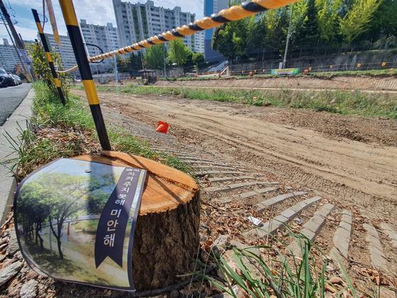 충북지역 환경단체가 가경천에 공사장 살구나무 자리에 근조 전단을 붙여놨다. 최종권 기자