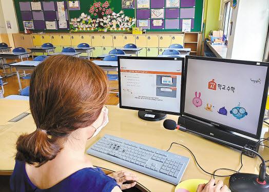 웅진씽크빅의 AI 교육이 학습효율을 올려주는 것으로 확인됐다. 사진은 '스마트올 AI학교수학'을 활용해 비대면 수업을 진행하는 모습. [사진 웅진씽크빅]