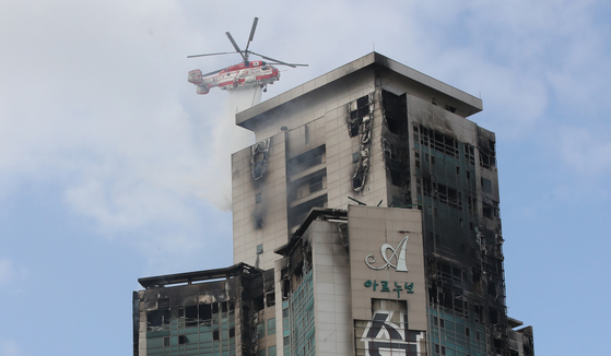 9일 낮 울산 남구 주상복합건물 삼환아르누보에서 화재가 완전히 진화되지 않아 소방대원들이 진화작업을 펼치고 있다. 송봉근 기자