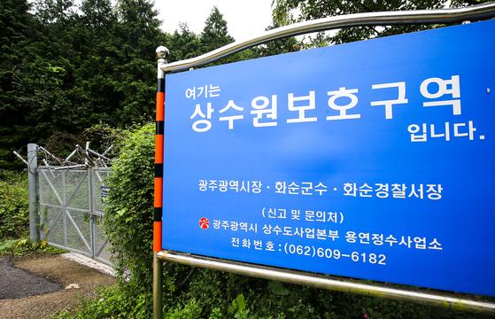 8일 전남 화순군 동복댐 인근에 광주광역시 상수도본부가 댐을 관리한다는 내용이 담긴 안내판이 설치돼 있다. 프리랜서 장정필