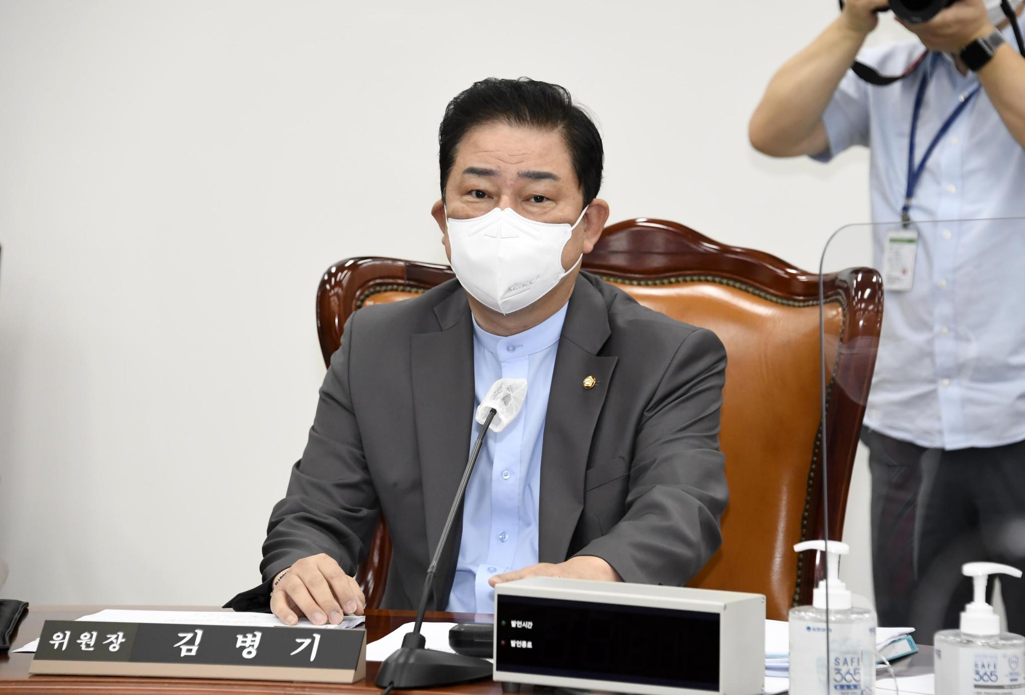 김병기 더불어민주당 의원.