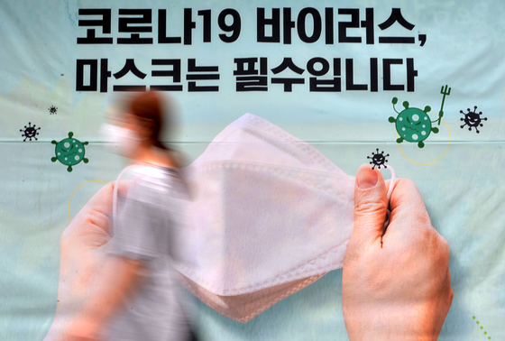 대전의 한 거리에서 시민들이 마스크를 착용하고 이동하고 있다. 프리랜서 김성태