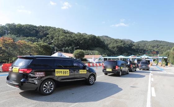 한글날인 지난 9일 오후 과천 우면산터널 입구에서 경찰들이 차량 시위를 벌이는 보수단체 '애국순찰팀' 회원들이 탑승한 차량을 검문하고 있다. 뉴스1