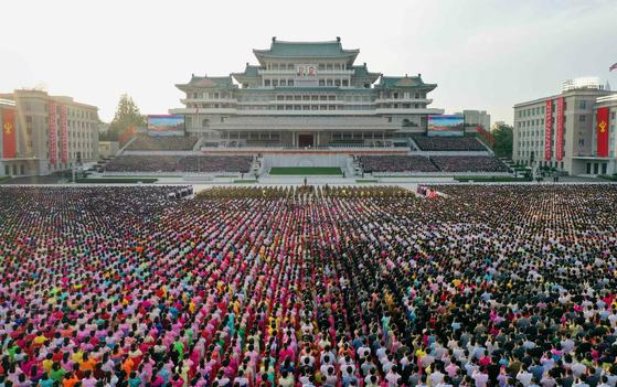 노동당 창건 75주년을 기념하는 경축대회가 10일 평양 김일성광장에서 진행됐다. [뉴스1]