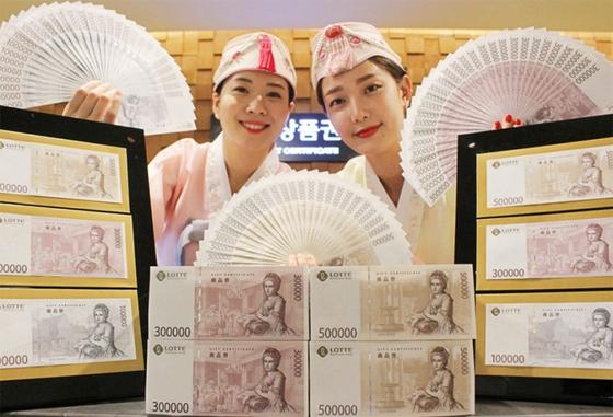 추석 선물로 백화점 상품권을 권하고 있는 롯데백화점 모델들. / 사진:롯데쇼핑