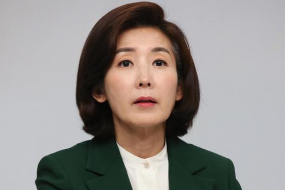 나경원 전 미래통합당 의원. 연합뉴스