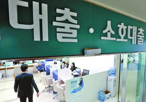 서울 시중은행 대출 상담 관련 창구 모습. 뉴스1