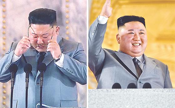 김정은 북한 국무위원장은 10일 노동당 창건 기념 열병식에서 울먹이는 모습과 웃는 얼굴을 모두 보여줬다. [조선중앙TV·노동신문=뉴시스·뉴스1]