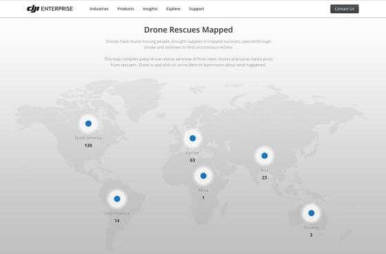 드론을 인명구조에 사용하는 것은 세계적인 추세다. 사진은 인명구조 현황을 보여주는 'DJI 드론 인명구조 맵(Drone Rescue Map)'. [DJI]