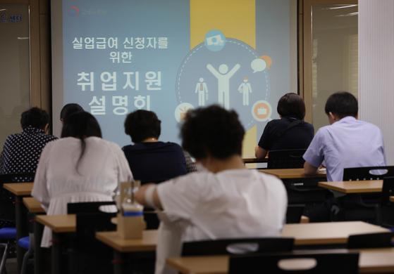 지난 8월 12일 오후 서울 한 고용복지플러스센터에서 시민들이 실업급여 신청자들을 위한 취업지원 설명회를 듣기 위해 앉아 있다. 연합뉴스