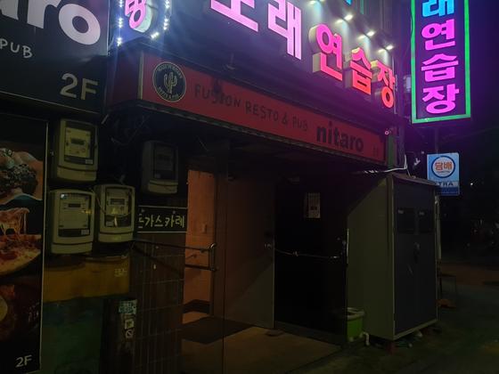 사회적거리두기가 1단계로 완화된 12일 자정 서울 마포구에 위치한 한 노래방. 정진호 기자