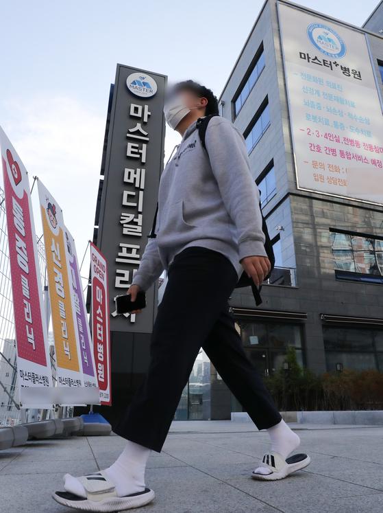 코로나19 집단감염이 발생한 경기 의정부 소재 재활전문 병원인 마스터플러스 병원 모습. 뉴스1
