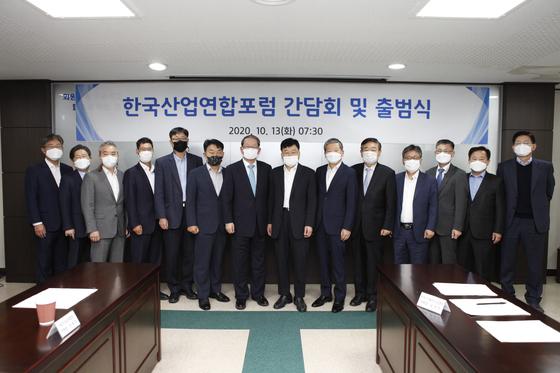 한국산업연합포럼이 13일 출범식을 갖고 본격 활동을 시작한다. 사진 한국산업연합포럼