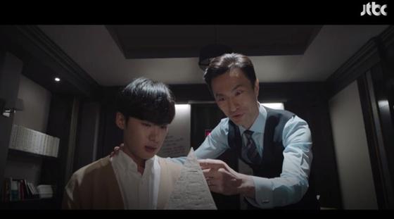비정상적인 교육열을 배경으로 해 인기를 모았던 드라마 'SKY 캐슬'의 한 장면. [중앙포토]
