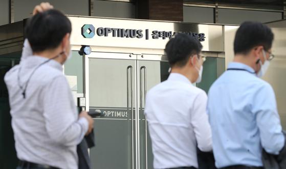 13일 오전 서울 강남구 옵티머스자산운용 사무실이 굳게 닫혀 있다. [뉴스1]