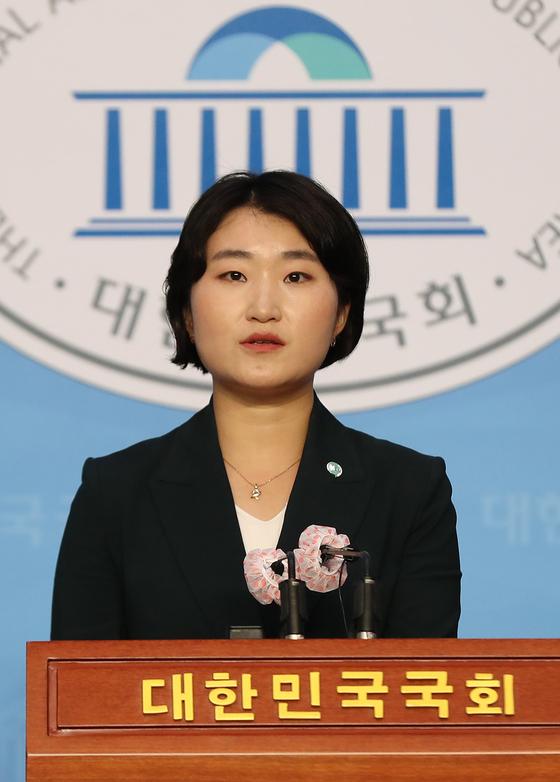 기본소득당 신지혜 대표. [연합뉴스]