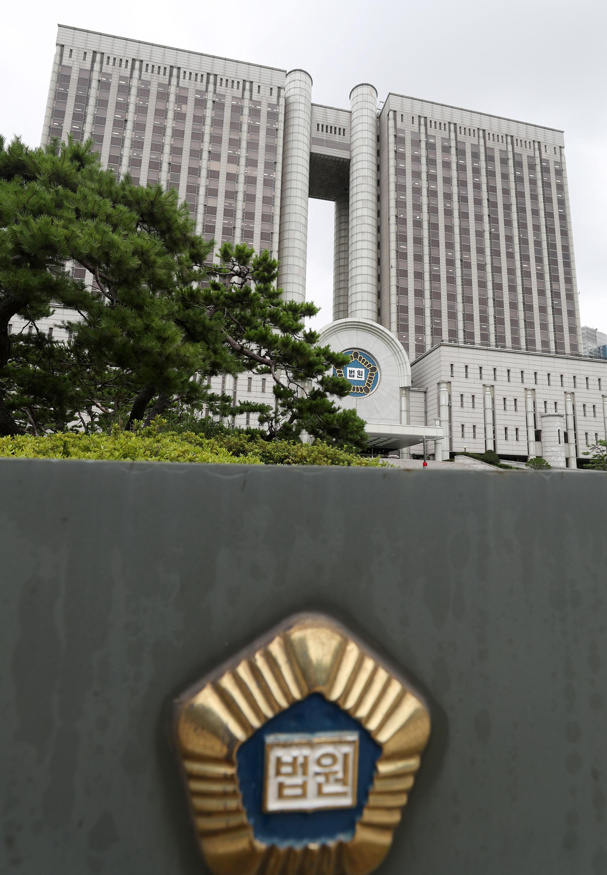 서울 서초구 서울중앙지법 모습. 뉴스1