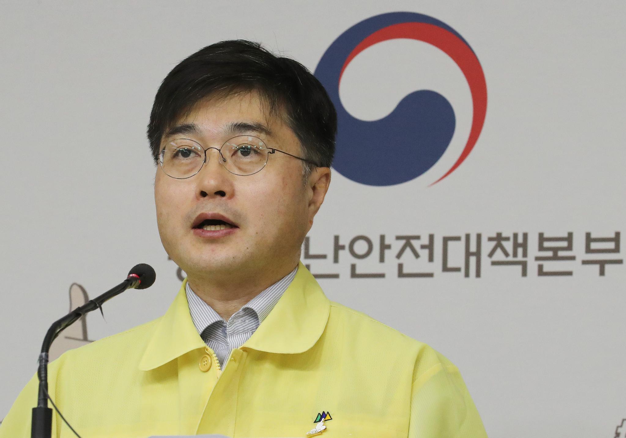윤태호 중앙재난안전대책본부 방역총괄반장. 연합뉴스
