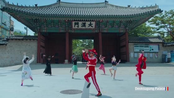 퓨전 국악밴드 이날치가 참여한 한국관광공사의 서울 홍보 영상 [유튜브 캡처]