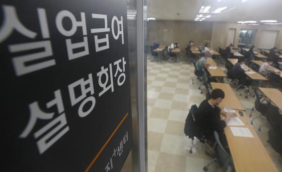 지난달 8일 서울시 중구 서울지방고용노동청에서 구직자들이 실업급여 설명회를 듣고 있다. 사진은 기사 본문과는 관련 없다. 뉴스1