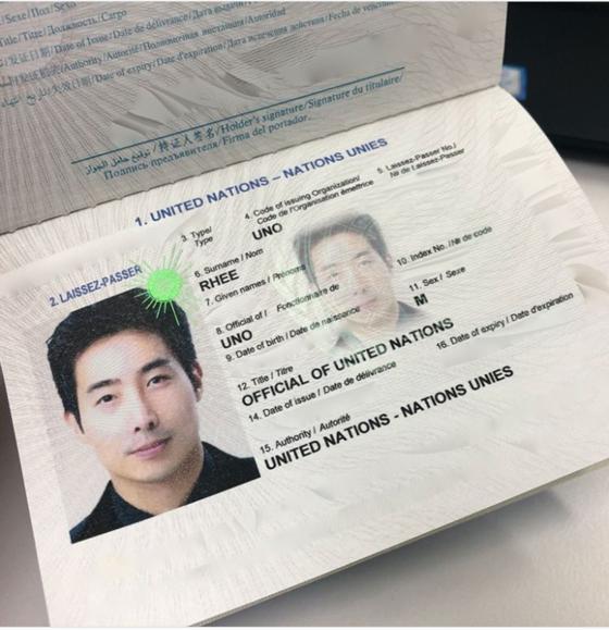 이근 예비역 대위가 공개한 유엔 여권. [이근 인스타그램 캡쳐]
