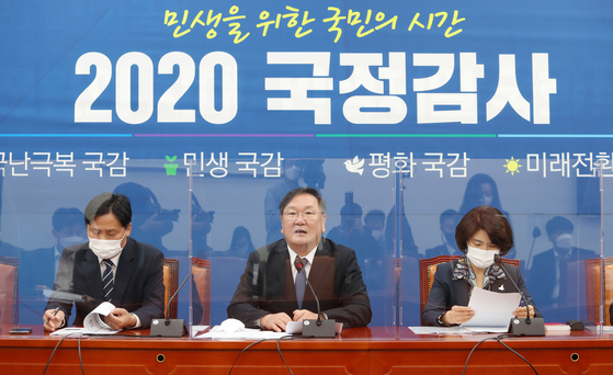 김태년 더불어민주당 원내대표가 15일 국회에서 열린 국정감사 대책회의에서 발언을 하고 있다. 오종택 기자