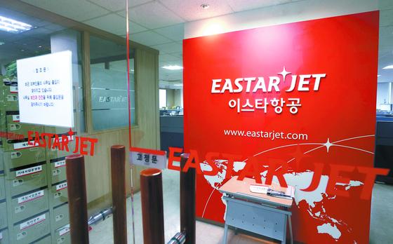 이스타항공이 14일 직원 605명을 정리해고했다. 이날 서울 강서구 본사 모습. [연합뉴스]