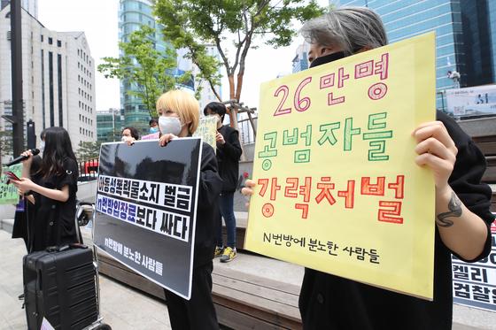 지난 5월 오후 서울 강남역 인근에서 N번방에분노한사람들 관계자 및 참석자들이 발언하고 있다. 연합뉴스