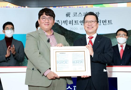 방시혁 빅히트엔터테인먼트 의장(왼쪽). [중앙포토]