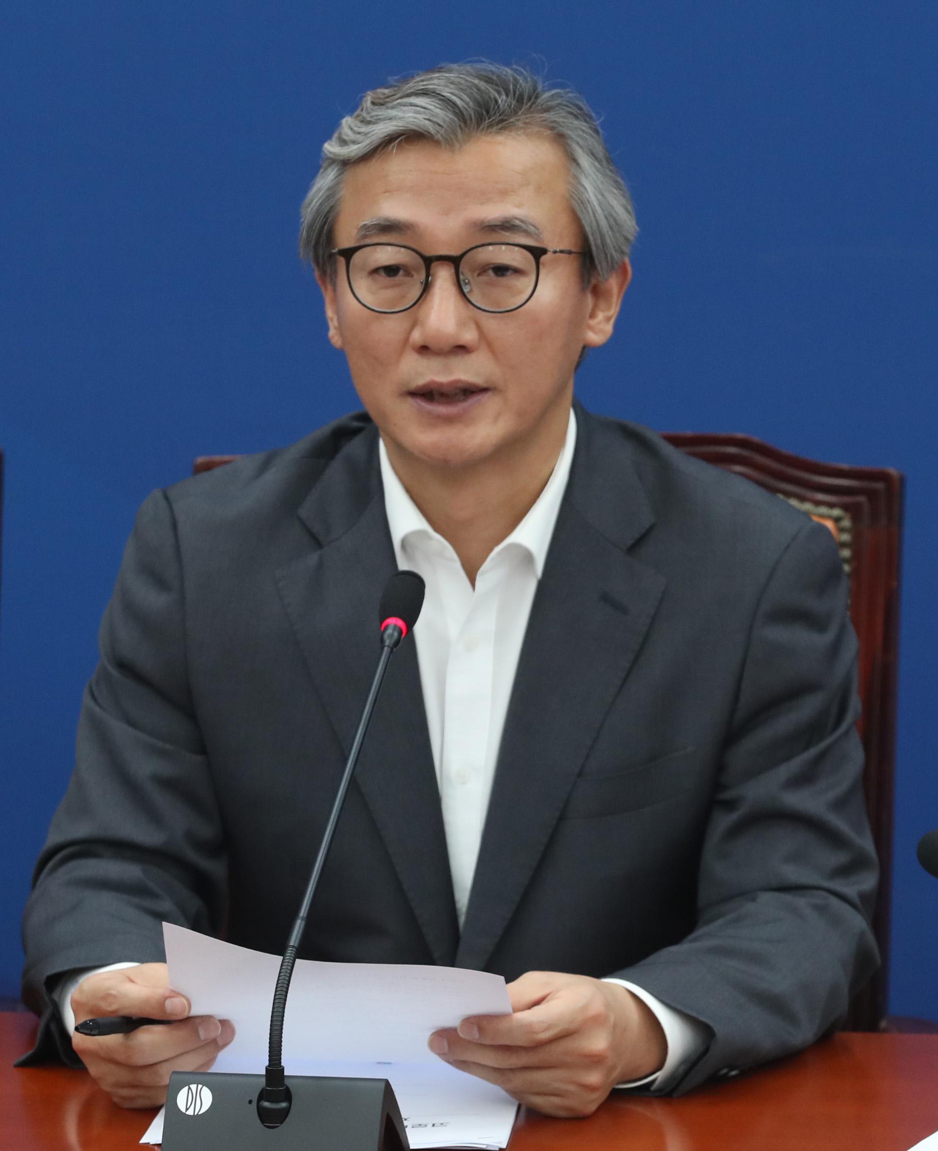 전재수 더불어민주당 의원. 뉴스1