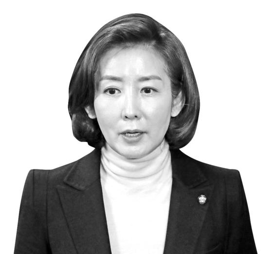 나경원 전 미래통합당(현 국민의힘) 의원. 중앙포토