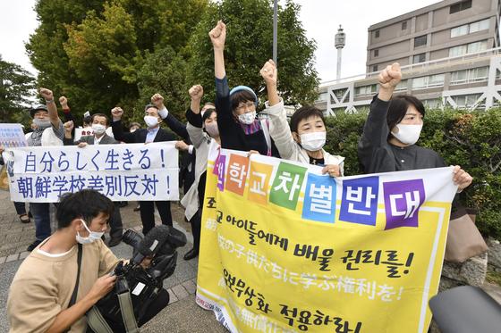 히로시마 고등재판소가 16일 고교 무상화 대상에서 조선학교를 제외한 처분의 취소 등을 일본 정부에 요구한 소송에서 원고 측 청구를 기각하자 학부모와 지원단체 인사들이 '차별 반대'를 주장하며 재판부를 규탄하고 있다. 연합뉴스