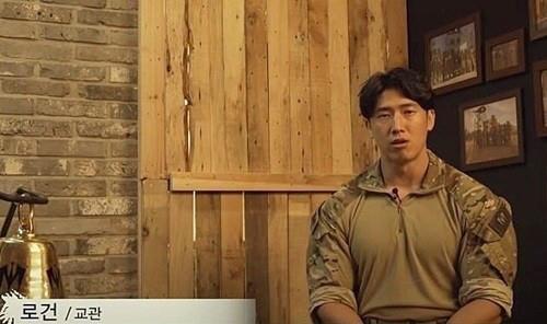 '가짜사나이2' 교관으로 출연한 로건. 유튜브 캡처