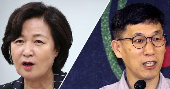 추미애 법무부 장관(왼쪽)과 진중권 전 동양대 교수. 연합뉴스·뉴스1