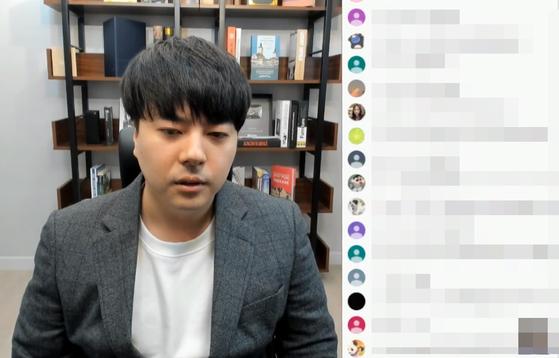 '가짜사나이' 교관 로건으로 추정되는 남성의 '몸캠 피싱' 사진을 공개한 유튜버 정배우가 15일 유튜브 채널에서 '2차 가해 논란'에 대해 사과했다. 유튜브 캡처