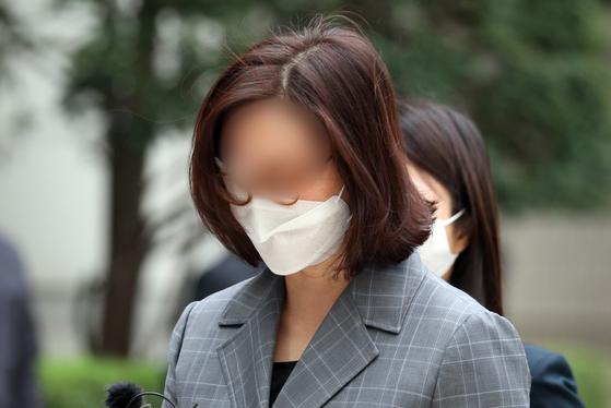 '사모펀드 및 자녀 입시비리' 등의 혐의를 받는 정경심 동양대학교 교수. 뉴스1
