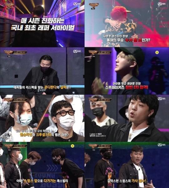 사진=Mnet '쇼미더머니9' 방송 캡처