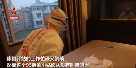 위신후이는 간호사로서 몸을 바쳐 환자를 돌본 공로를 인정받아 정식 공산당원에 가입한다. 그러나 그녀는 간호사가 아닌 사실이 뒤늦게 밝혀졌다.[CCTV]