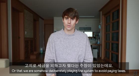 [사진 유튜브 채널 '영국남자' 캡처]