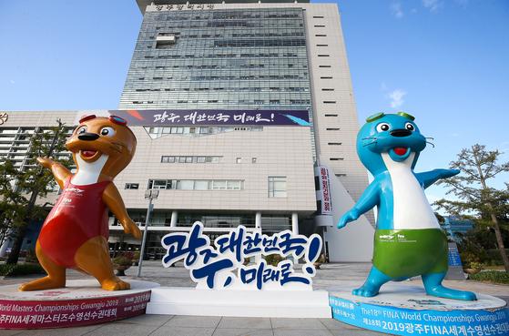 지난 15일 광주광역시청에 설치돼있는 광주세계수영선수권 대회 마스코트인 '수리·달이'. 프리랜서 장정필