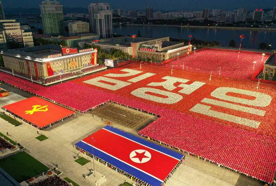 10일 북한 노동당 창건 75주년을 경축하는 군중시위가 진행됐다. 김정은 북한 국무위원장의 이름을 펼친 가운데 인공기와 노동당기가 등장하고 있다. [노동신문=뉴스1]