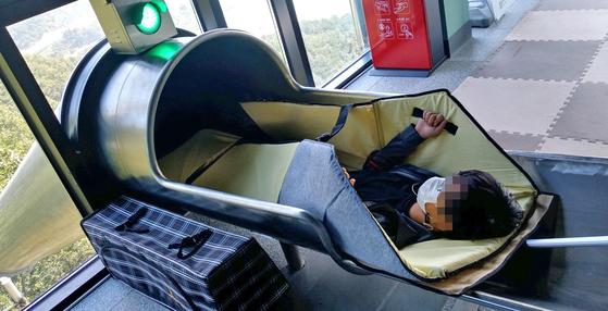충북 단양군이 만천하테마파크 내 신규 체험시설인 만천하 슬라이드를 개장했다. [연합뉴스]
