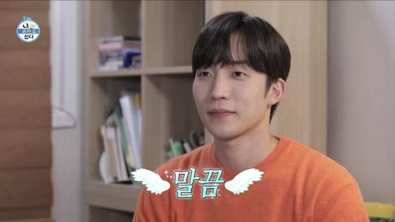 예능 '나 혼자 산다'에 출연한 배우 이상이. 사진 MBC 영상 캡처
