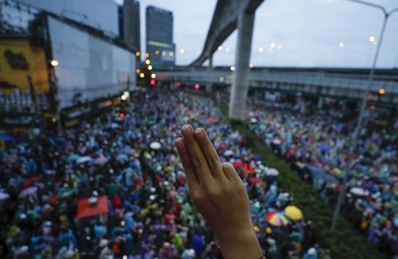지난 17 일 태국의 민주화 시위 현장에서 참가자가 세 손가락을 듣고있다. [AP=연합뉴스]