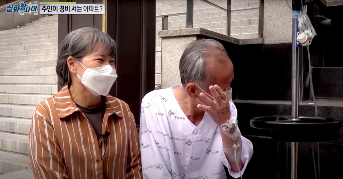 문재인 대통령과도 인연이 있는 한대수 경비원이 지난 10일 MBC '실화탐사대'에 출연해 주민들을 향한 고마움에 눈물을 보였다. MBC 방송화면 캡처