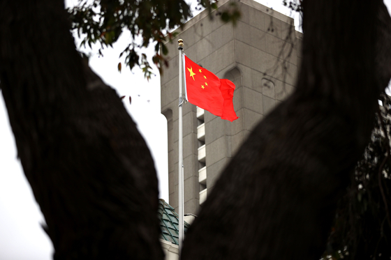 샌프란시스코 주재 중국 영사관에 중국 국기가 휘날리고 있다. [연합뉴스]