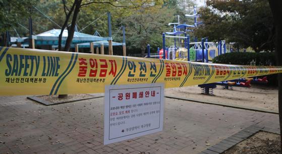 9월 이후 코로나19 확진자가 속출한 부산 북구 만덕동의 한늘소공원이 폐쇄돼 주민들의 출입을 제한하고 있다. 송봉근 기자