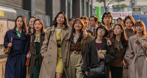 영화 '삼진그룹 영어토익반'. [사진 롯데엔터테인먼트]