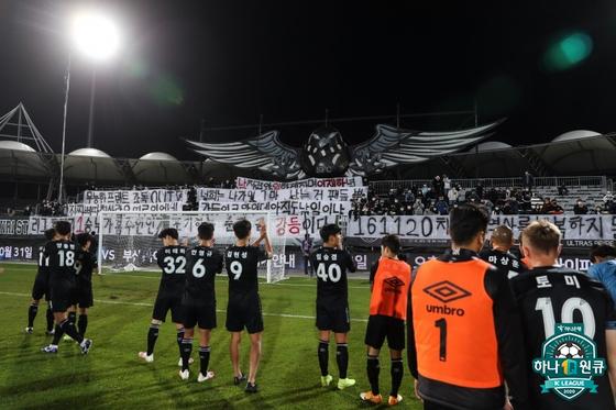 17일 탄천종합운동장에서 펼쳐진 성남FC와 FC서울 경기에서 패배 후 서포터즈들에게 인사하고있다. 한국프로축구연맹